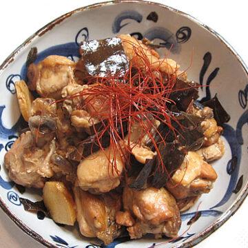 鶏手羽元と甘酢昆布の梅しょうが煮