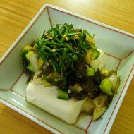 納豆こんぶと野菜のお豆腐のせ
