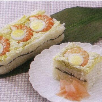 こんぶのおし寿司