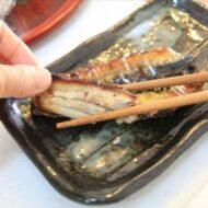 サンマの昆布酢焼き