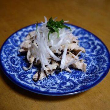 鶏胸肉の塩昆布和え