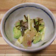 昆布〆エコレシピ☆花鯛とアボカドの山葵和え